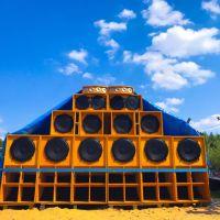 SOUNDSYSTEM STREET FETIVAL: PAPROOTA.ORG SOUND.SYSTEM