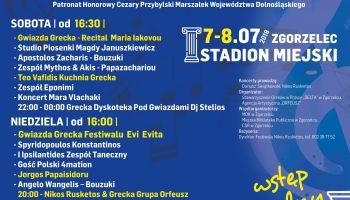 XXI Międzynarodowy Festiwal Piosenki Greckiej w tym roku odbędzie się na stadionie miejskim w Zgorzelcu przy ul. Maratońskiej.