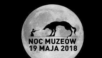 Noc Muzeów 2018.