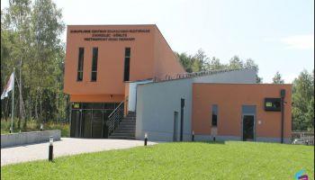 Europejskie Centrum Pamięć, Edukacja, Kultura
