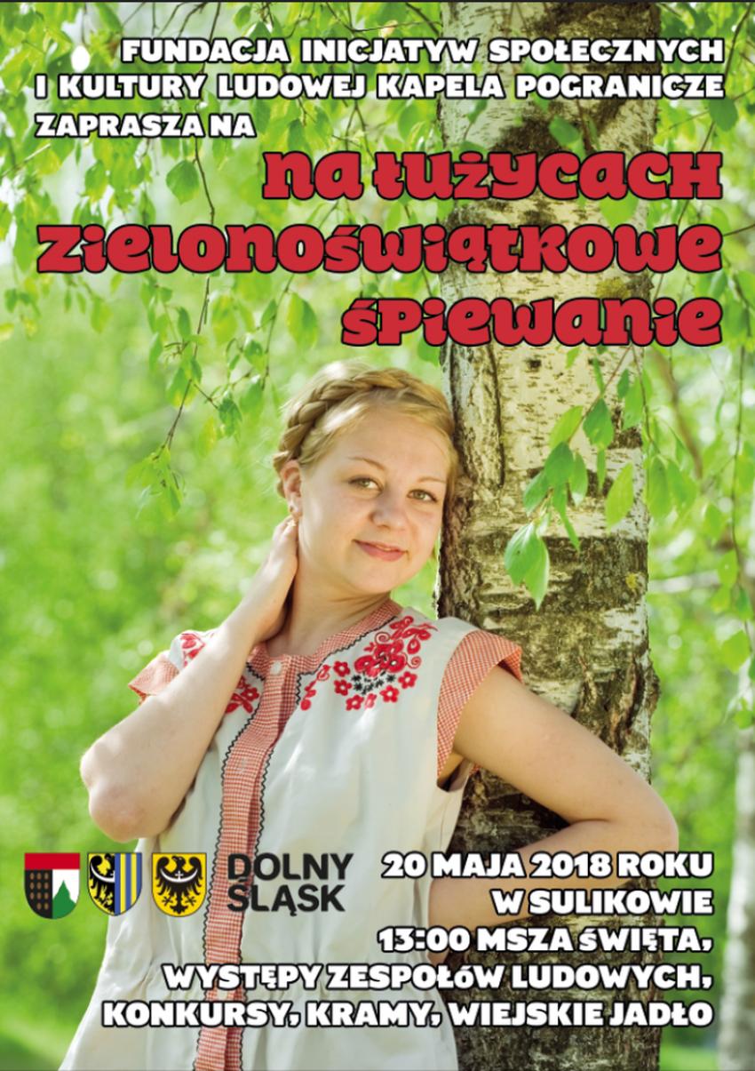 IV Przegląd Kultury Ludowej w Sulikowie.