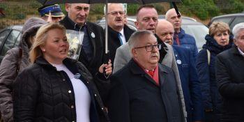 """Uroczyste otwarcie Gminnego Żłobka """"Muchomorek"""" w Jędrzychowicach - zdjęcie nr 5"""