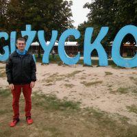 Mieczysław Kaciotys – multisportowiec z Zawidowa. Jakie sukcesy ma na swoim koncie?