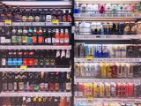 870-alkohol-zdjecie-pexels-com-38d8_160x120