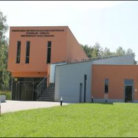 Europejskie Centrum Pamięć, Edukacja, Kultura w okresie wakacyjnym otwarte dla zwiedzających także w soboty!