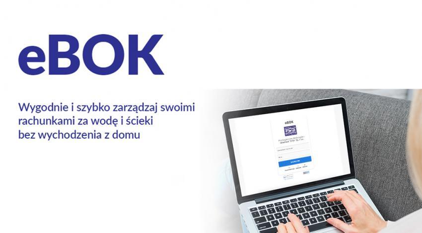 """PWiK """"Nysa"""" w Zgorzelcu uruchomiło Elektroniczne Biuro Obsługi Klienta"""