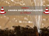 e9b-awaria-sieci-wodociagowej-przy-ul-struga-w-zgorzelcu-f38a_160x120