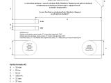 ff8-referendum-w-sprawie-odwolania-rady-miejskiej-w-bogatyni-woz-karty-do-glosowania-b24c_160x120
